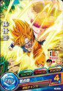 Puño de Goku-Db heroes
