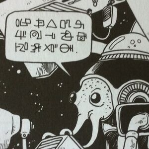 Robot interprète Dr Slump.jpg