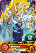 SDBH World Mission Card PUMS3-23 SSJ3 Gohan (Adult) card (UVM Promotional Set - Super Saiyan 3 Adult Gohan - Demon Clothes)
