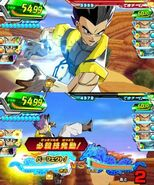 Dragon Ball Heroes Ultimate Mission 2 - Gotenks Adulto