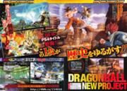 Dragon Ball New Project en V jump