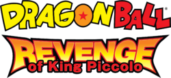 Dragon Ball Revenge of King Piccolo.png