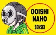 Nahobot