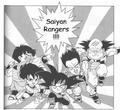 Elite de Bardack (Dragon Ball SD)