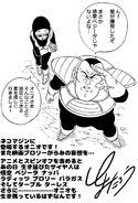 Onio e sua moglie Toyotaro