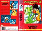 VHS DRAGON BALL Z LAS PELICULAS MANGA FILMS 2