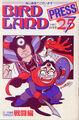 BirdLandPress25