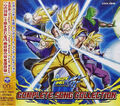 DragonBallKaiCompleteSongCollectionCover