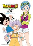 Poster de Bulma, Goten y Trunks