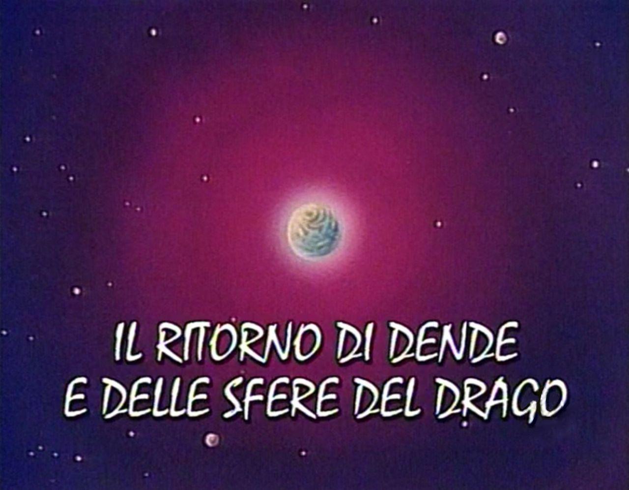 Il ritorno di Dende e delle sfere del drago