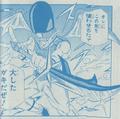 Kadoola manga