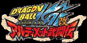 Dragon Ball Kai Ultimate Butouden.png