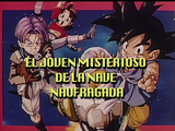 Episodio 23 (Dragon Ball GT)