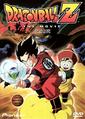 Dragon Ball Z Pioneer DVD Release