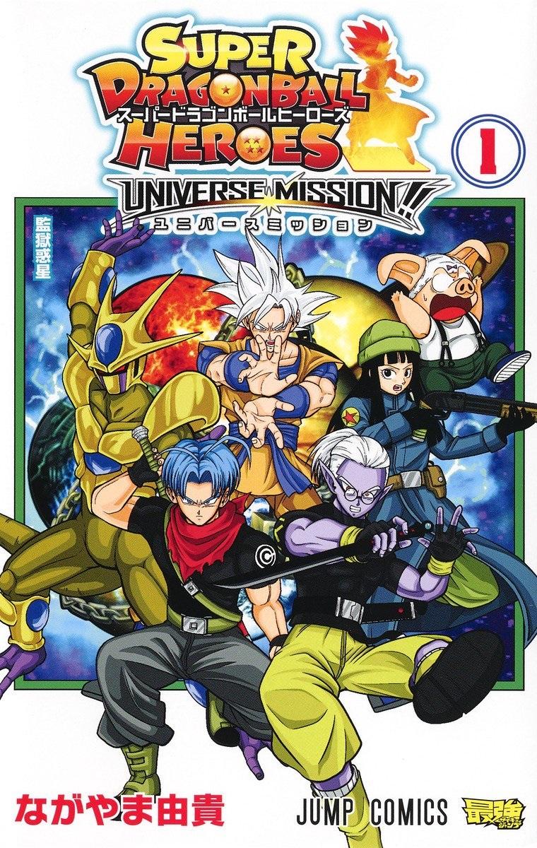 Mission de l'Univers tome 001