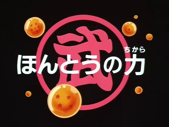 Goku Gains Speed