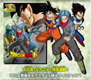 DragonBallSuper-FutureTrunksSaga