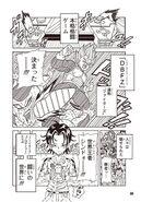 FighterZ manga2