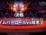 Decisive Battle! Time Patrol vs the Lord of Darkness