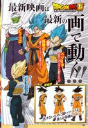Goku Vegeta SSB y Piccolo bocetos Naohiro Shintani