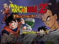 Dragon Ball Z Budokai 1 Menu Screen