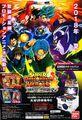 SDBH Anime promo