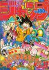 Shonen Jump 1987 Issue 37