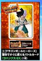 EX-Gohanks-HeroesCard