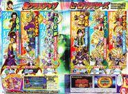 Dragon ball heroes jm3 avatars super class up by goldliger-d7dwruu