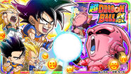 Jumputi Dragon Ball Feature Festival -4 Goodbye, Dragon World!