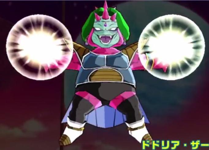 Elegant Maximum Blaster
