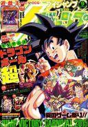 Dragon ball super manga cap 2 - copertina V jump