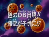 Episodio 1 (Dragon Ball GT)