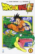 Dragon ball super manga cap 1 - copertina volume contenente i primi 9 capitoli