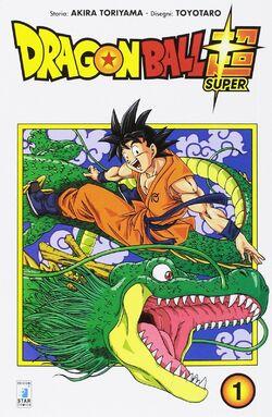 Dragon ball super manga cap 1 - copertina volume contenente i primi 9 capitoli.jpg