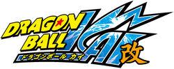Dragonball kai logo.jpg