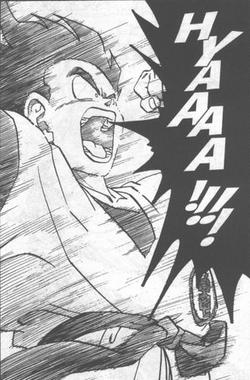 Goku Kiai Shield.png