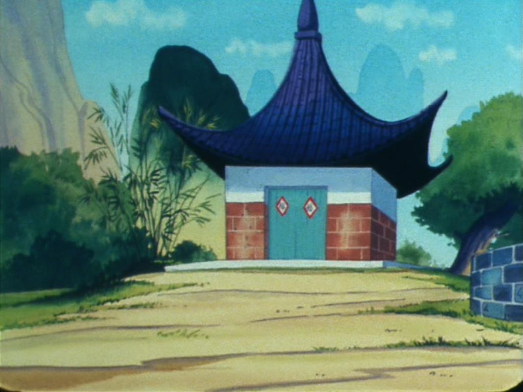 Grandpa Gohan's House