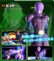 Hit XV2 Character Scan