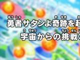 Episodio 15 (Dragon Ball Super)