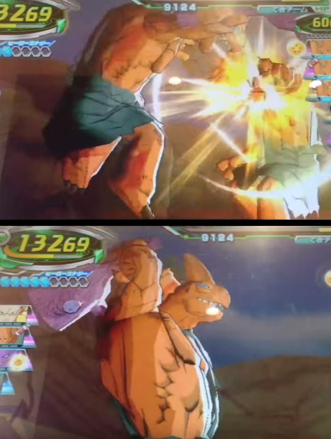 Brutal Smash