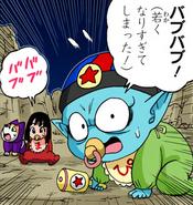 Pilaf y su banda del futuro manga a color
