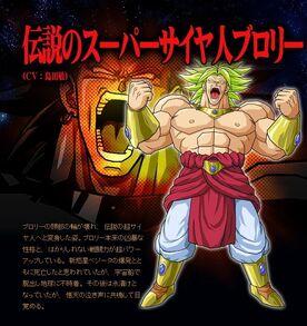 Broly Legendary Tenkaichi 3.jpg