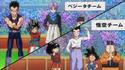 Dragon Ball Heroes trailer - GT aged Briefs family vs. the Son family at the Tenkaichi Budokai