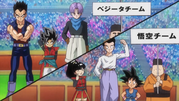 Dragon Ball Heroes trailer - GT aged Briefs family vs. the Son family at the Tenkaichi Budokai