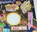 Goku Xeno Demigra Assault