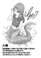 Mermaid Toyo draw