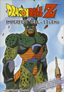 42 Imperfect Cell - 17's End