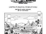 Bardock, Father of Goku