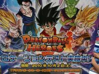 000000000dragon ball heroes 02